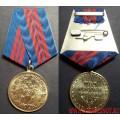 Медаль 200 лет МВД России