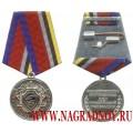 Медаль 25 лет ОМОН МВД России