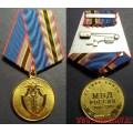 Медаль МВД России 60 лет Службе связи