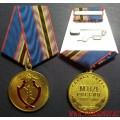 Юбилейная медаль 60 лет Службе связи МВД России