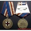Медаль 70 лет спецмедучреждениям МВД России