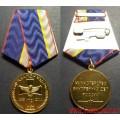 Медаль 75 лет Службе ПДН МВД России