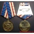 Медаль 90 лет Медицинской службе МВД России