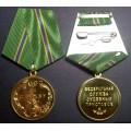 Медаль ФССП России За службу 1 степени