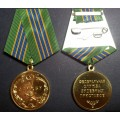 Медаль ФССП России За службу 3 степени