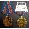 Медаль ФССП России За вклад в развитие