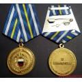 Медаль ФСО России За взаимодействие