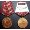 Медаль ГФС России За службу 3 степени