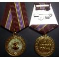 Медаль ГФС России За трудовое отличие