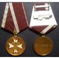 Медаль ГФС России За усердие 1 степени