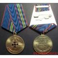 Медаль ГУ МВД России по г. Москве 85 лет Службе участковых уполномоченных 2 степени
