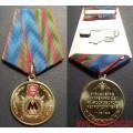 Медаль 75 лет Управлению внутренних дел на Московском метрополитене