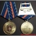 Медаль Кадетская За отличие 2 степени
