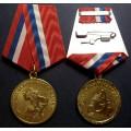 Медаль Любителю русской бани мужская
