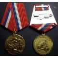 Медаль Любителю русской бани женская