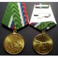 Медаль Любителю русской охоты