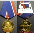 Медаль Маршал авиации И. И. Борзов