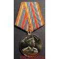 Медаль Маршал Жуков серебряного цвета