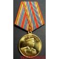 Медаль Маршал Жуков золотого цвета