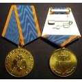 Медаль МЧС России За безупречную службу