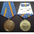 Медаль МЧС России За отличие в службе 1 степени