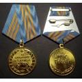 Медаль МЧС России За отличие в службе 3 степени