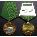 Медаль Меткий выстрел кабан