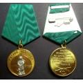 Медаль Меткий выстрел суслик