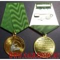 Медаль Меткий выстрел вальдшнеп