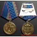 Медаль Ветеран МВД России нового образца