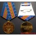 Медаль МВД России За боевое содружество
