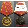 Медаль МВД России За воинскую доблесть