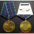 Медаль МВД России За заслуги в управленческой деятельности 1 степени
