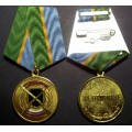 Медаль Охотдепартамента Минсельхоза России За отличие