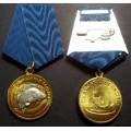 Медаль Удачная поклёвка ёрш