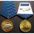Медаль Удачная поклёвка карп
