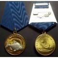 Медаль Удачная поклёвка лещ