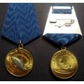 Медаль Удачная поклёвка плотва