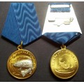 Медаль Удачная поклёвка сёмга