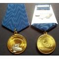 Медаль Удачная поклёвка таймень