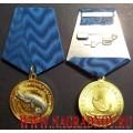 Медаль Удачная поклёвка щука