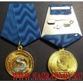 Медаль Удачная поклёвка сом