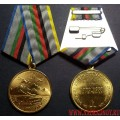 Медаль Ветеран ОКСВА
