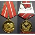 Медаль ВО СЛАВУ ОТЕЧЕСТВА