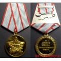 Медаль За активную военно-патриотическую работу