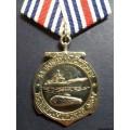 Медаль За боевую службу в ВМФ
