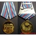 Медаль За морскую доблесть