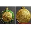 Медаль За охотничий трофей