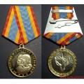 Медаль За участие в спасении сограждан