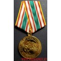 Медаль За заслуги Пересвет